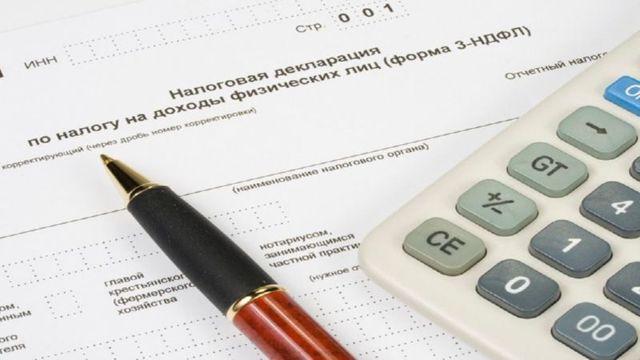 Как подавать декларацию в налоговую