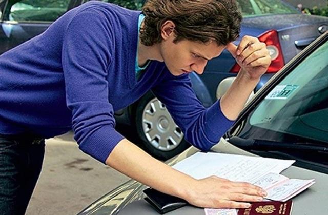 Как проверить машину на обременение