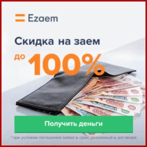 Восточный Банк: улучшение кредитной истории, отзывы заемщиков о программе