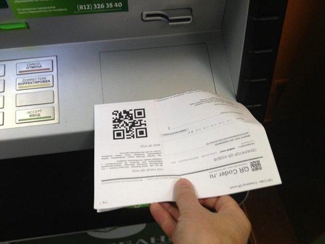 Как мошенники воруют деньги с банковской карты