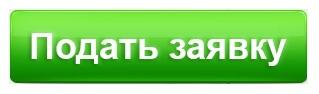 Вклад Управляй онлайн Сбербанк: условия, отзывы