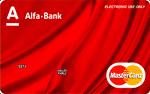 Как банки проверяют справку 2 НДФЛ: можно ли подделать документ