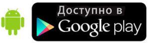 Интернет-банкинг Белагропромбанк: возможности системы