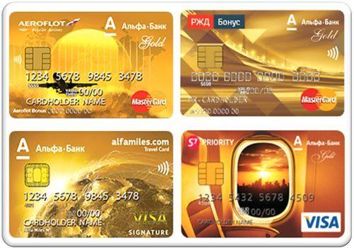 Альфа Банк: золотая карта, условия и преимущества