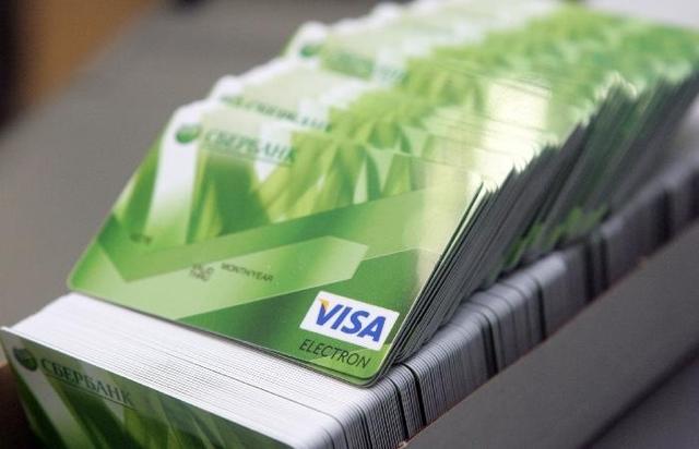 Как бытро получить кредитную карту сбербанка, условия