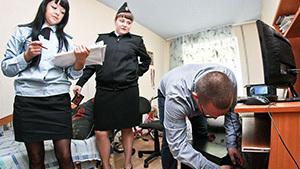 Имущество, не подлежащее аресту судебными приставами