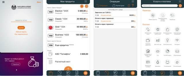Как подключить мобильный банк Девон Кредит, возможности услуги