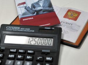Возврат подоходного налога с процентов по ипотечному кредиту