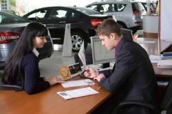 Взять машину в кредит: как получить автокредит