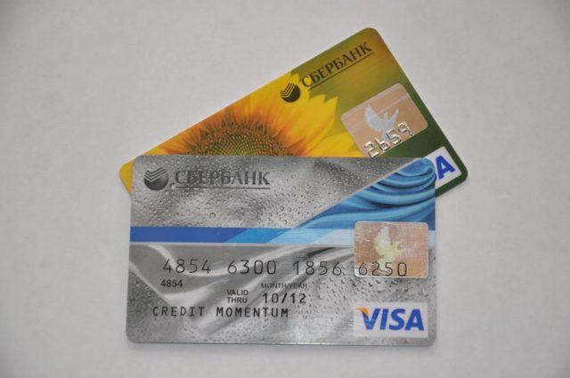 Возможен ли перевод с кредитной карты на карту Сбербанка