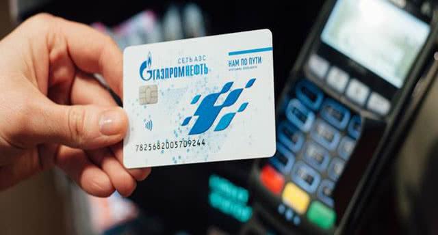 Дисконтные карты АЗС: как получить скидку на бензин