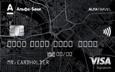 priority pass Альфа Банк: карта для своих