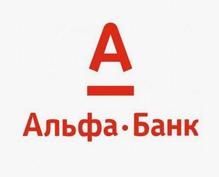 Альфа Банк: кредит малому бизнесу