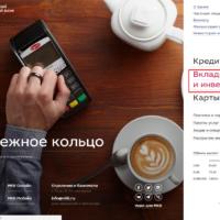 Банк МКБ: вклады и депозиты Московского Кредитного Банка