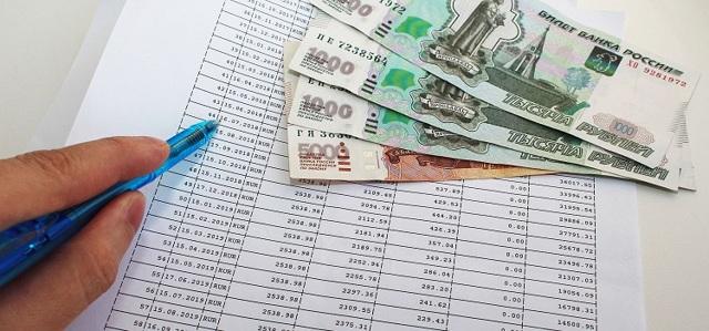 Досрочное погашение автокредита Русфинанс банка