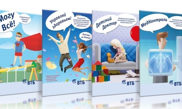 vtbins.ru: активировать полис