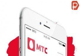 Как купить телефон в рассрочку в МТС, каковы условия