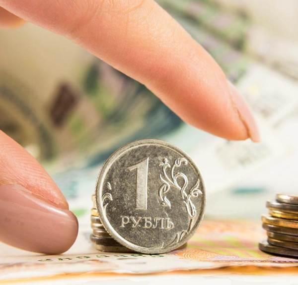 Досрочное погашение кредита в ВТБ 24