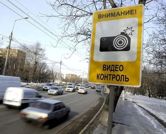 Как оспорить штраф ГИБДД с камеры видеофиксации