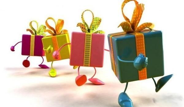 Вклады с подарками и акциями при открытии