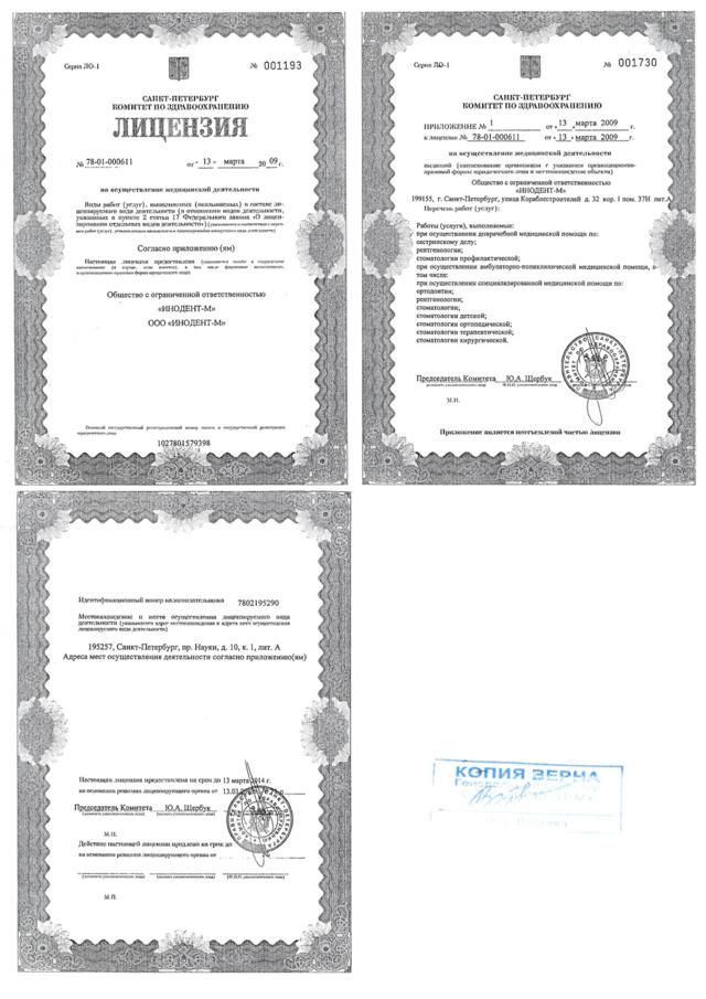 Декларация доходов физических лиц: когда подавать, как заполнить
