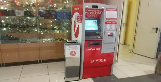 Банки партнёры Юникредит банка: банкоматы без комиссии