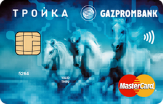 Дебетовая карта Газпромбанка: условия
