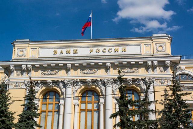 Жалоба в Центробанк на действия банка