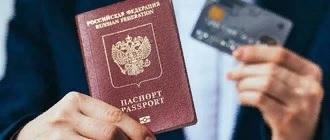 Если поменять фамилию изменится ли кредитная история: как влияет замена паспорта