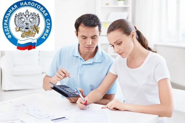Налоговая: личный кабинет налогоплательщика