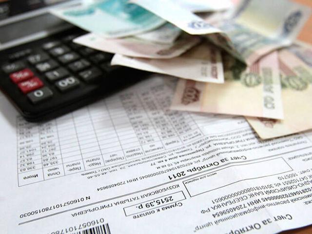 Калькулятор субсидии на оплату ЖКХ, как начисляется субсидия