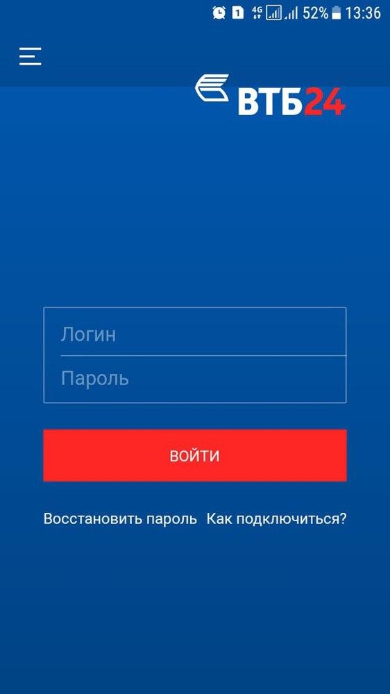 Как проверить баланс ВТБ 24 с телефона: инструкция