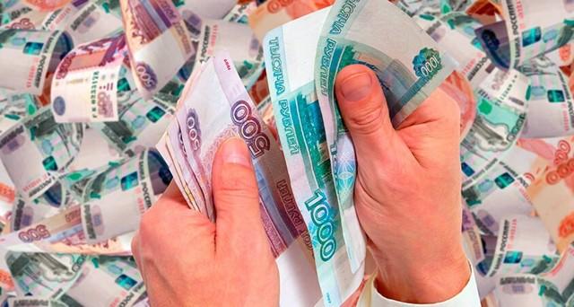 Кредит без справки 2 НДФЛ и поручителей, как его оформить