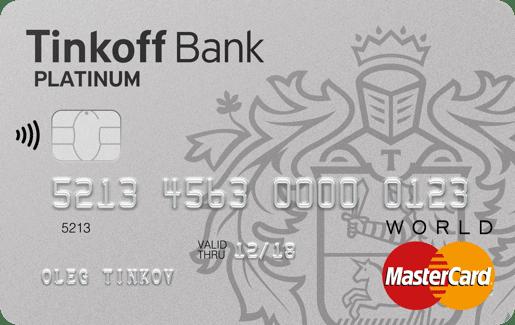 Кредитные карты по почте: как заказать карту без визита в банк