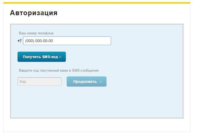 Перевод из России в Украину Вестерн Юнион