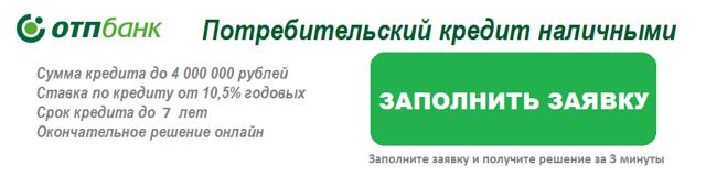 Партнеры Авангард Банка без комиссии