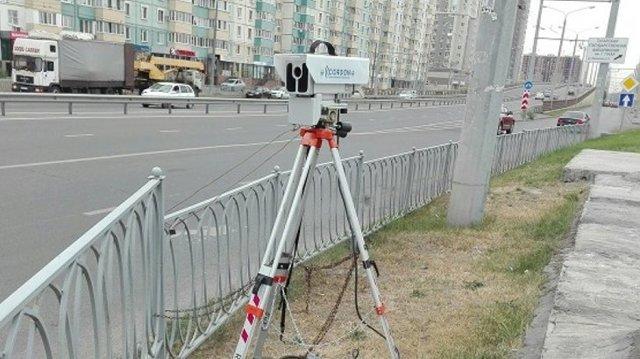 Посмотреть фото с камеры фиксации нарушения ПДД в ГИБДД