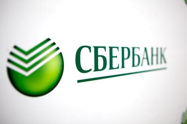 Что такое КПП банка Сбербанк: расшифровка реквизитов