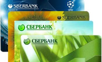 Какую сумму можно перевести через Сбербанк онлайн