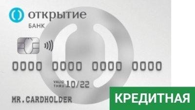 Карта мобильный бонус банка Открытие, ее назначение