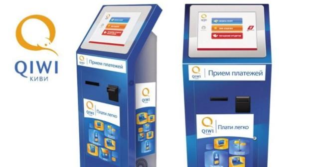Оплата телефона Ростелеком банковской картой через интернет