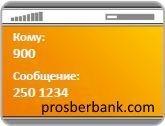 Пополнить банковский счет с карты: как положить деньги на счет