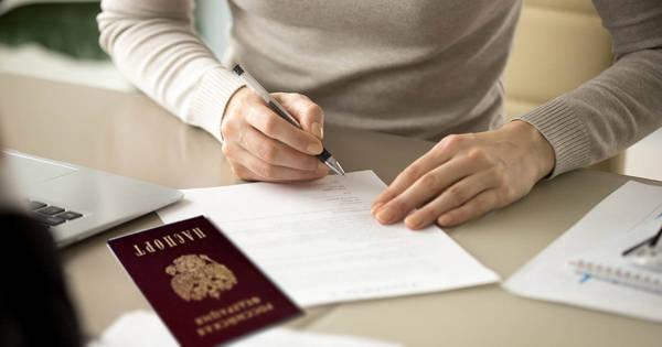 Как заказать кадастровый паспорт в МФЦ