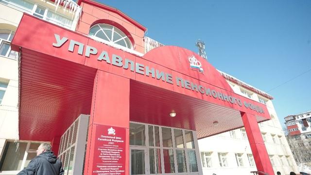 Все о повышении пенсионного возраста в России
