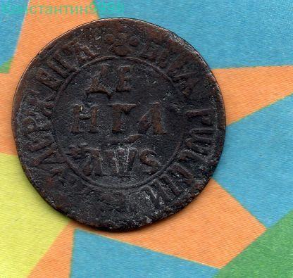 Монета Петра 1: сколько стоит рубль тех времен