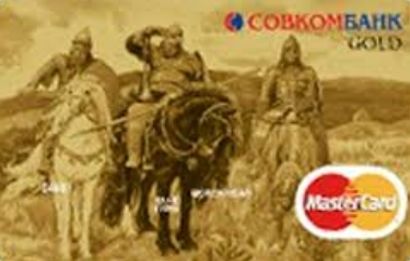 Совкомбанк Золотая корона: как пользоваться