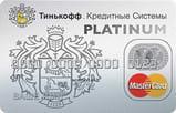 Кредитная карта СКБ Банка: условия, онлайн-заявка