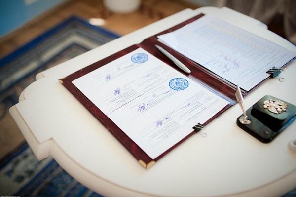 Как оплатить госпошлину за регистрацию брака онлайн