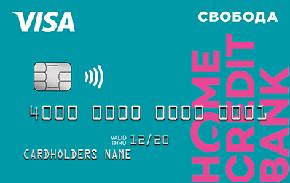 Как оплатить с карты Сбербанка Хоум Кредит