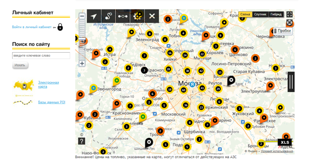 Роснефть Магистраль карт: список заправок